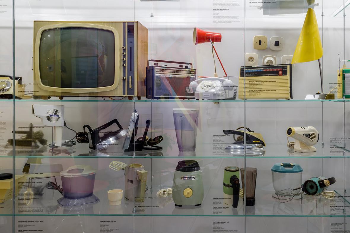 Retromuseum v Chebu
