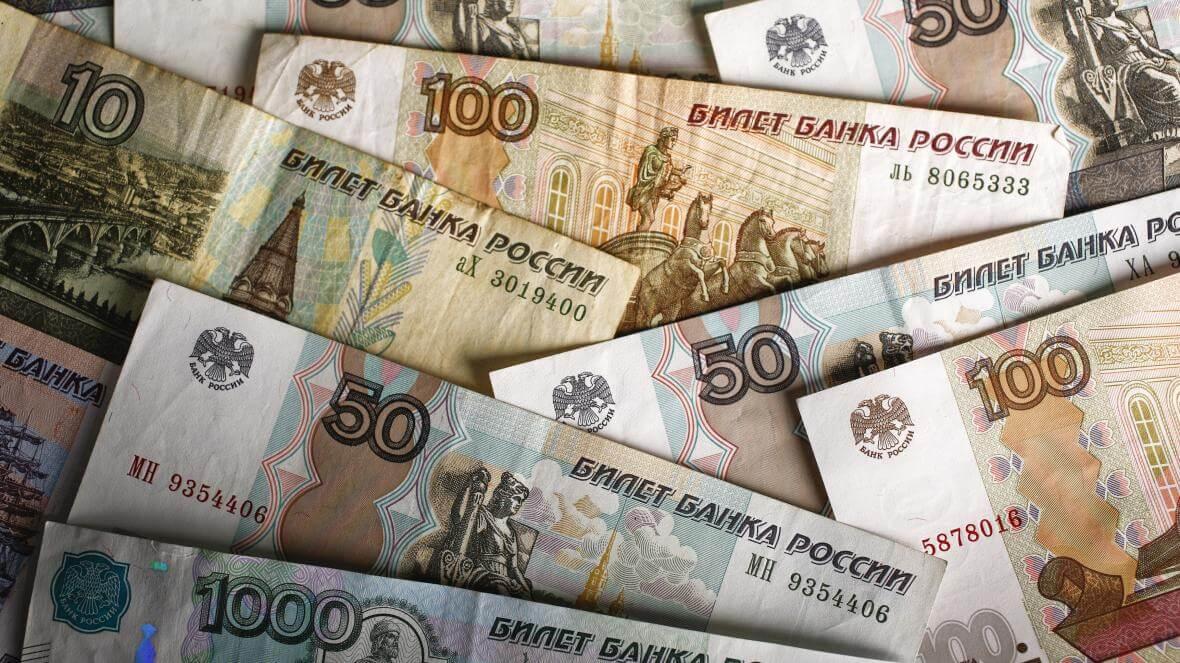 Bankovky v rublech