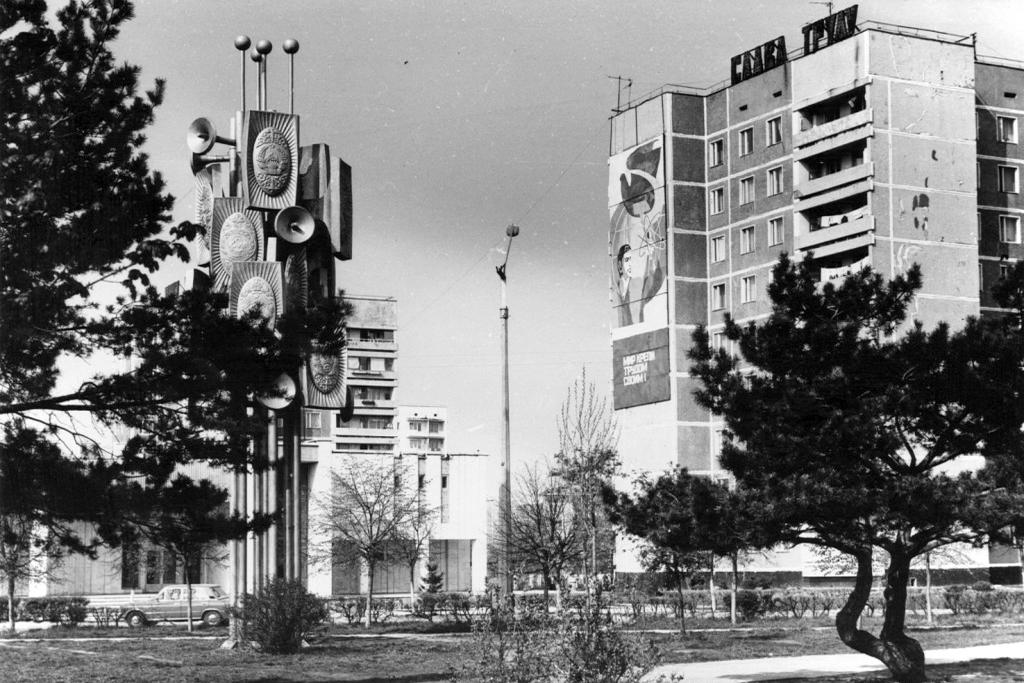 Černobylská havárie