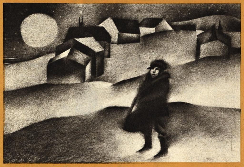 Ilustrace Adolfa Borna ke knize Miloše Macourka: Mach a Šebestová