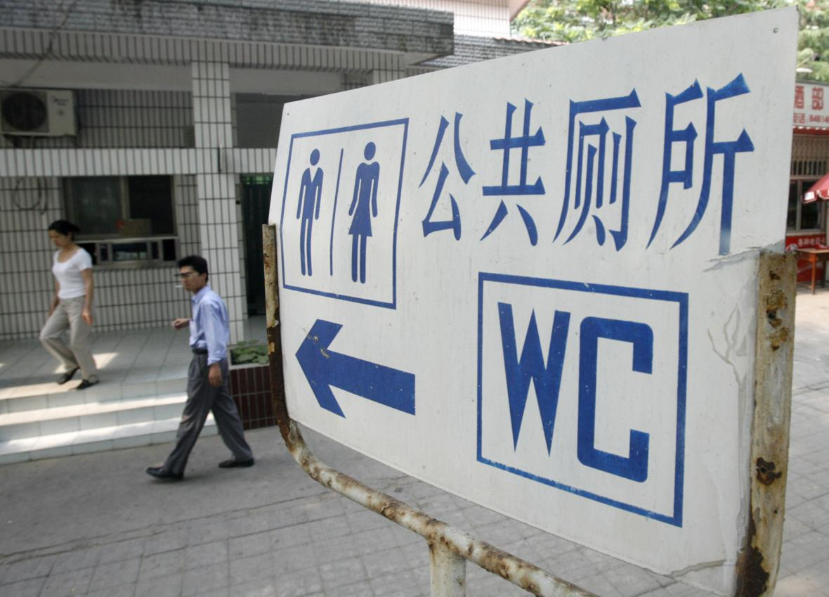 Veřejné toalety v Pekingu