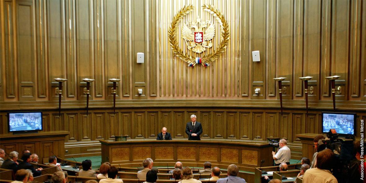 Ruský nejvyšší soud