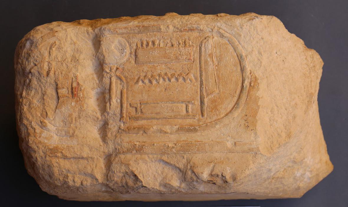 Kartuše Ramesse II