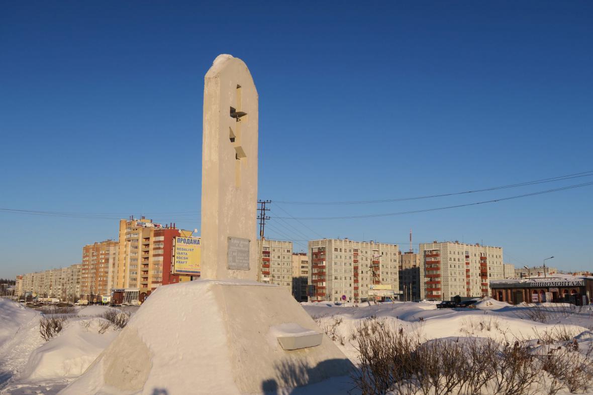 Uchta. Památník obětem politických represí v místě, kde zemřel a je pochován Antonín Vodseďálek