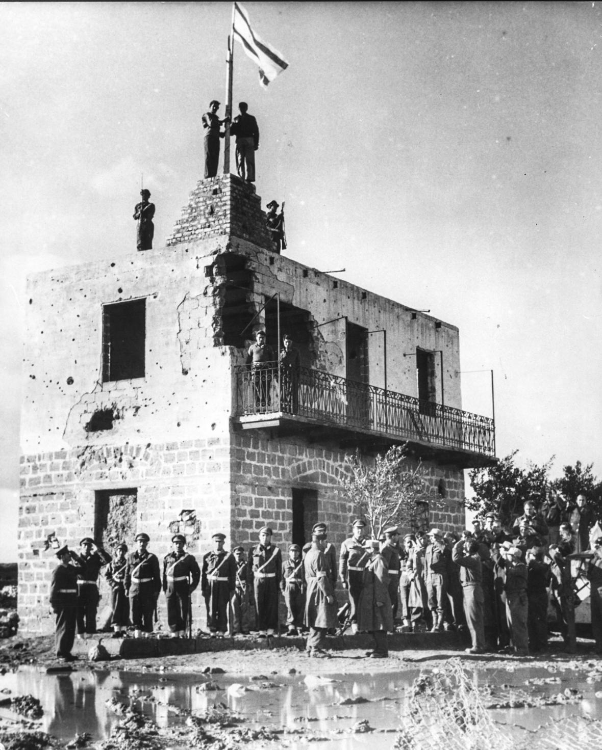 Vznik státu Izrael