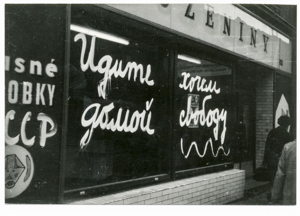 Srpen 1968 objektivy rokycanských občanů