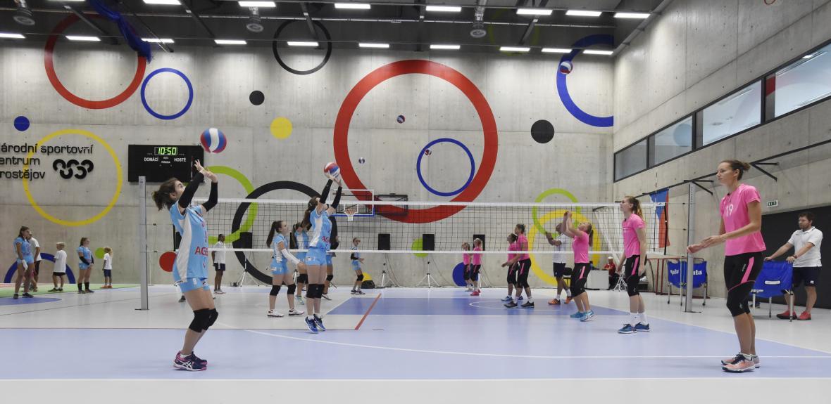 Sportovní hala Národního sportovního centra