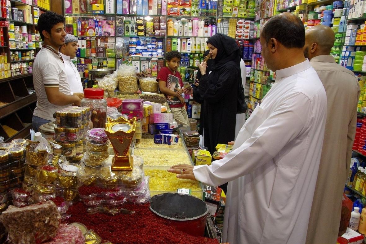 Saúdskoarabský obchod