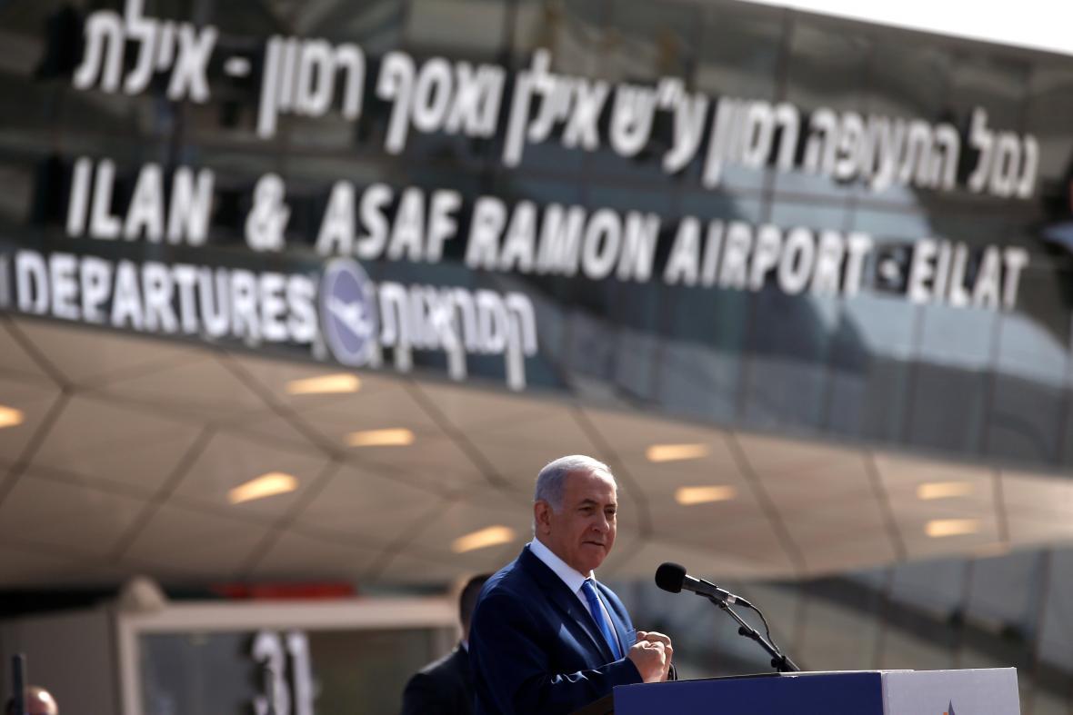 Letiště Ilana a Asafa Ramonových