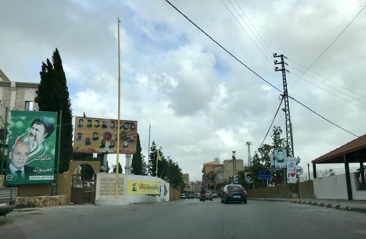 Oblast města Kana na jihu Libanonu