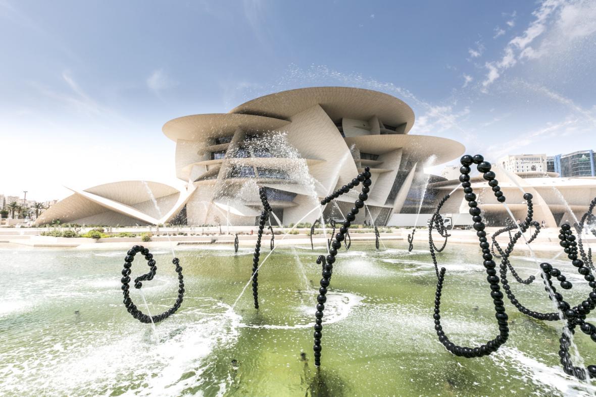Katarské národní muzeum od Jeana Nouvela