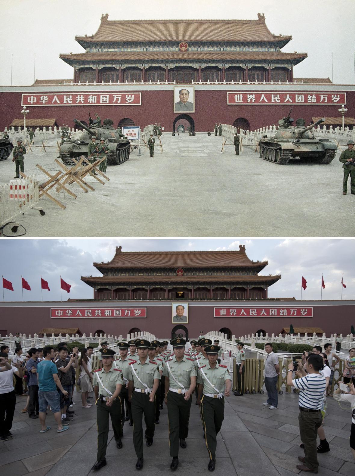 Protesty  na náměstí Nebeského klidu v roce 1989