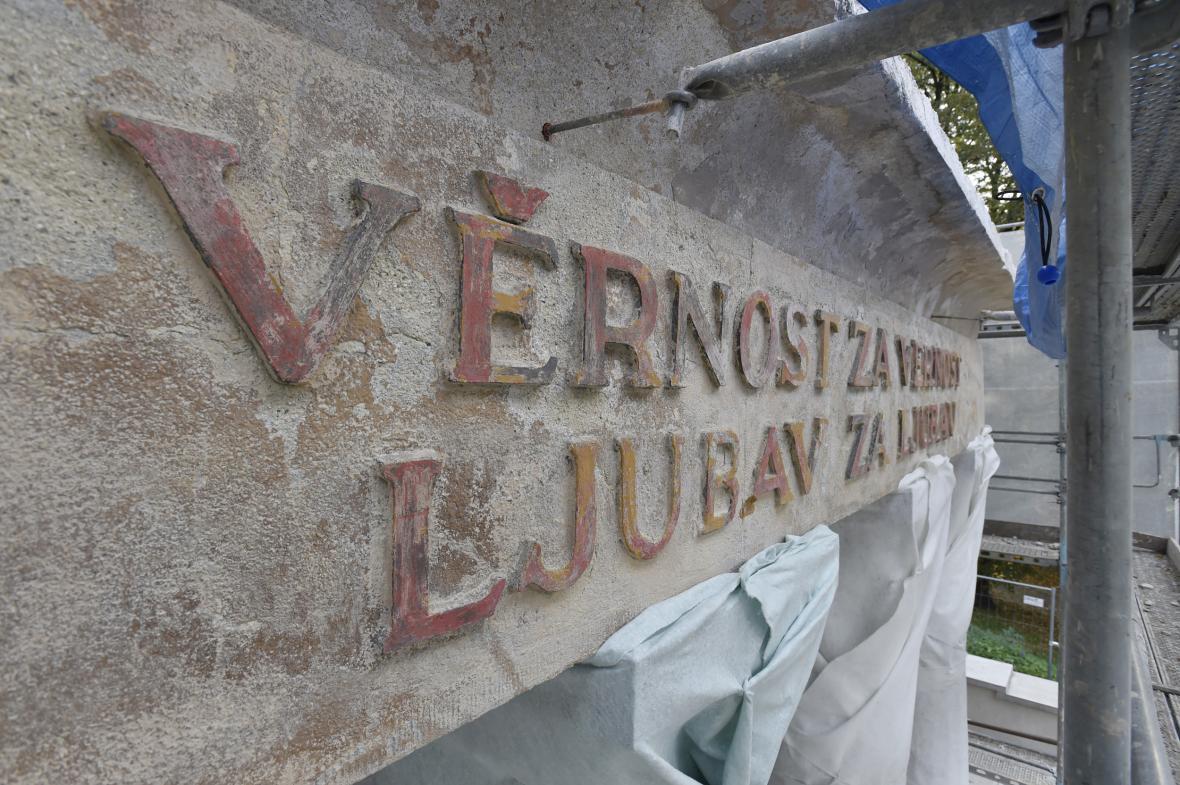Jihoslovanské mauzoleum před rekonstrukcí