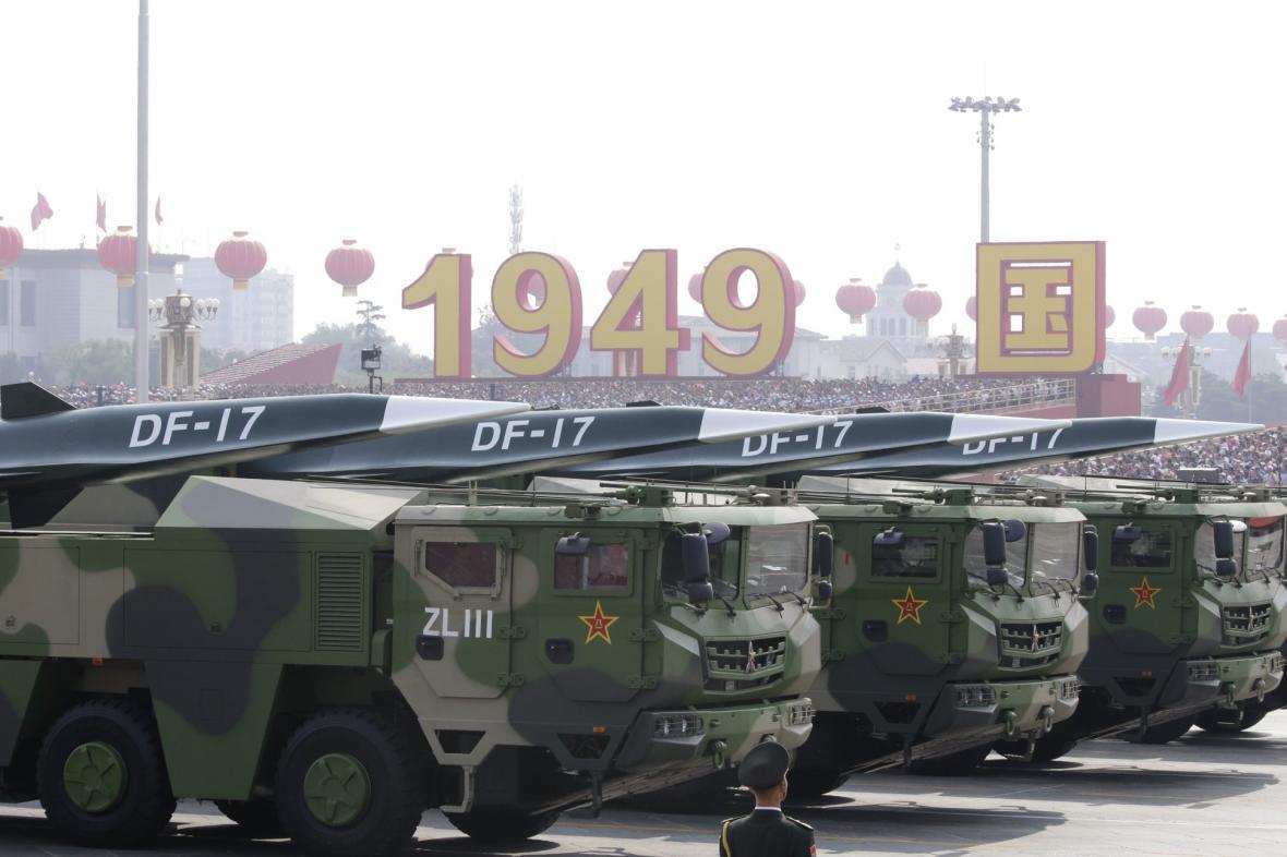 Oslavy sedmdesáti let Čínské lidové republiky