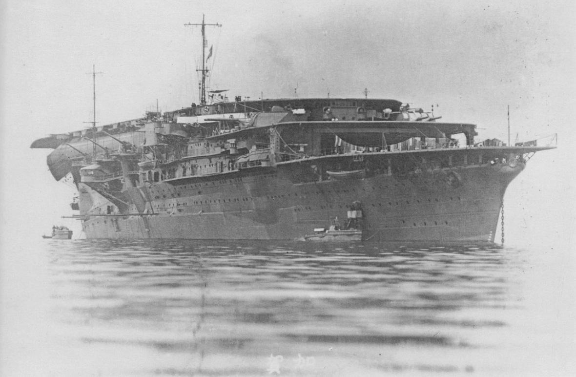 Japonská letadlová loď Kaga