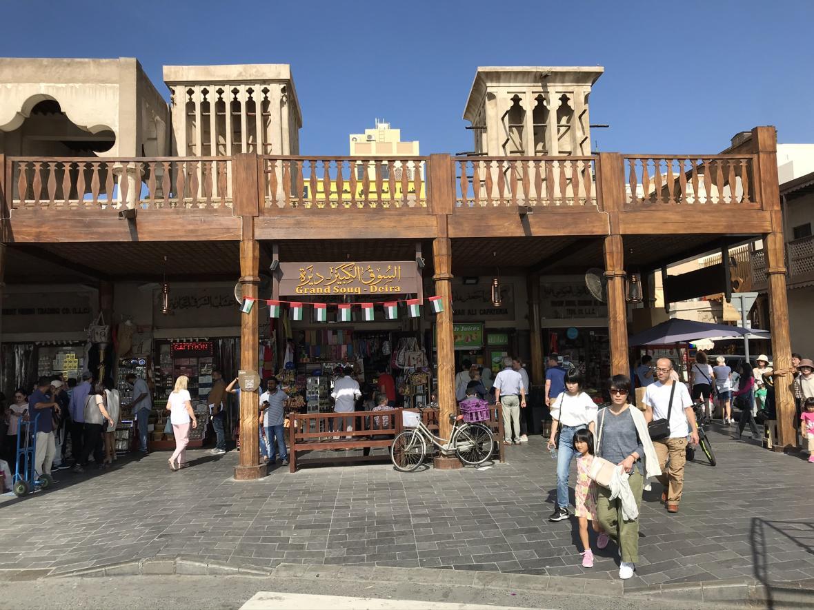 Dubajské tržiště