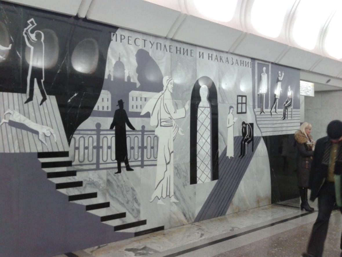 Dostojevskaja (2010), scéna z románu Zločin a trest