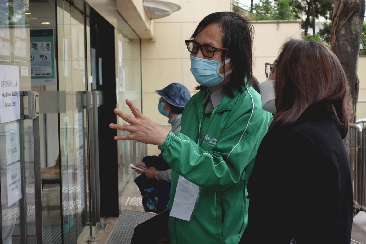 Očkování v Hongkongu