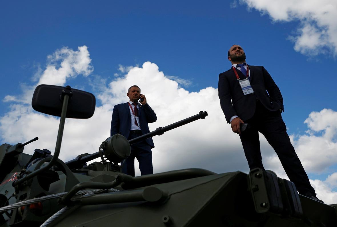 Mezinárodní vojensko-technické fórum