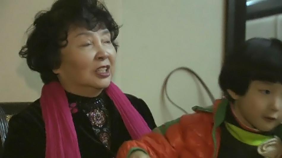 Šeng Chaj-lin