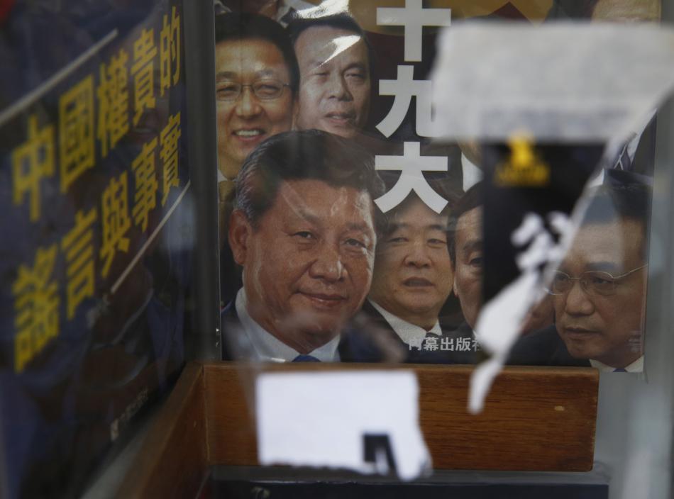 Kniha o čínském prezidentovi, která má být důvodem pro zadržení vydavatelů