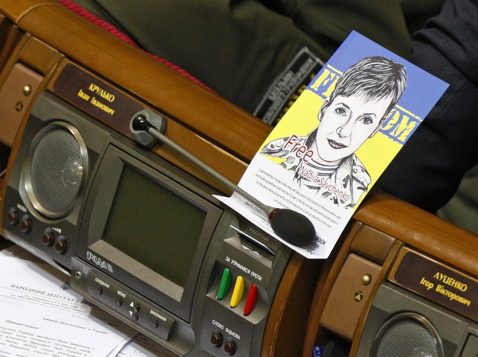 Místo Nadji Savčenkové v ukrajinském parlamentu