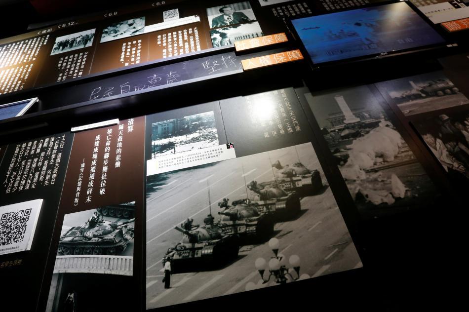 Expozice v muzeu 4. června