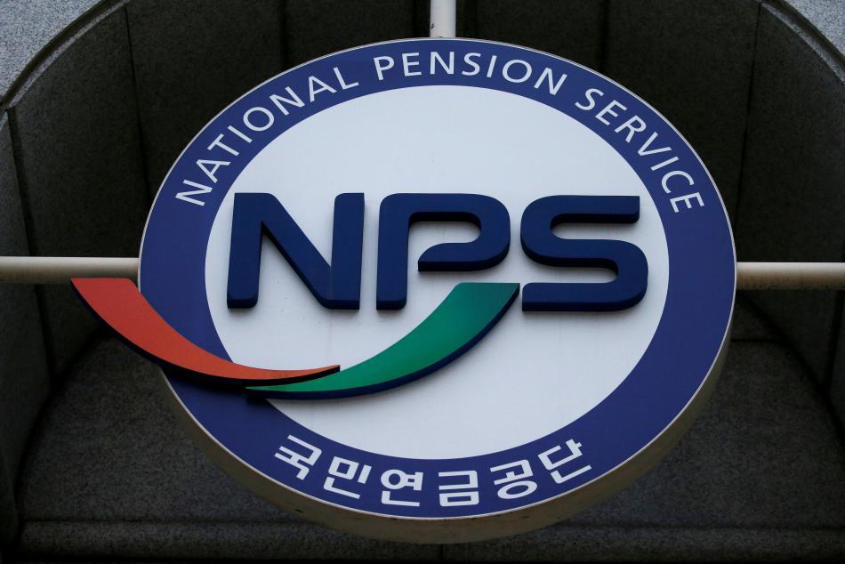 Jihokorejský penzijní fond NPS
