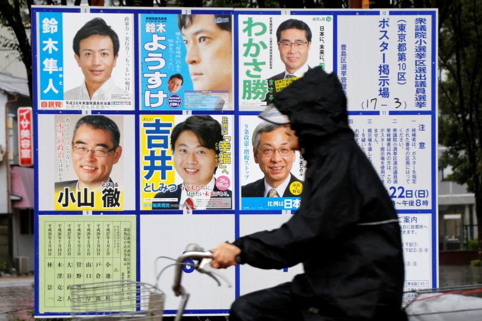 Japonské volby