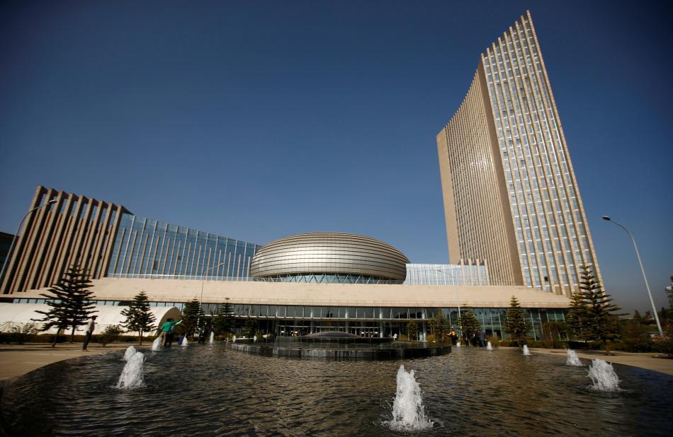 Sídlo Africké unie v Addis Abebě