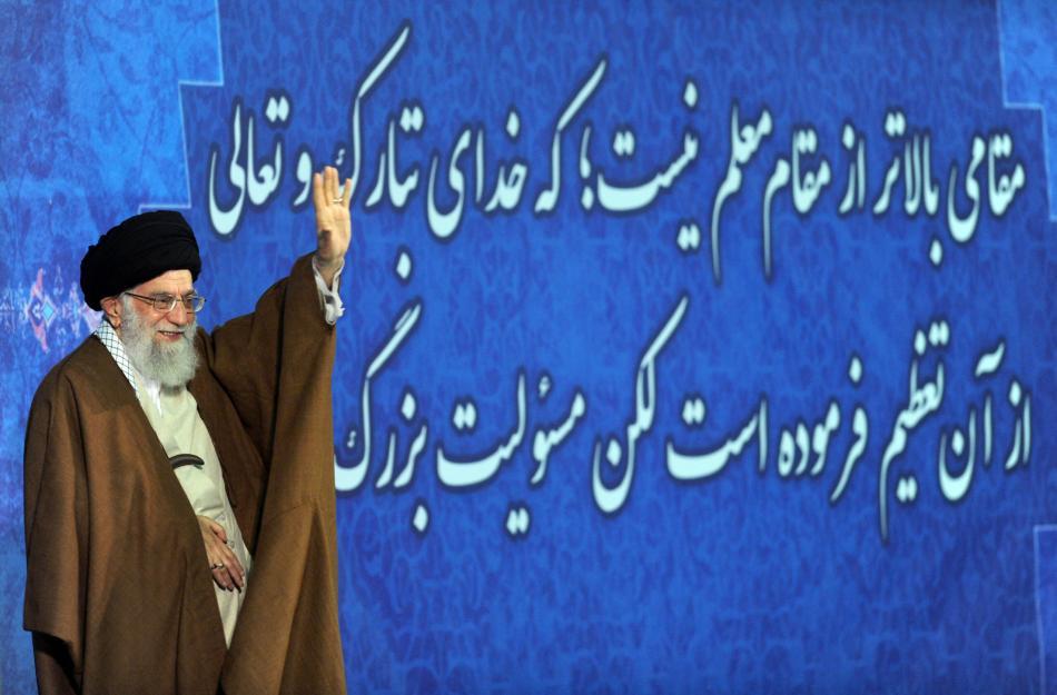 Ajatolláh Alí Chameneí