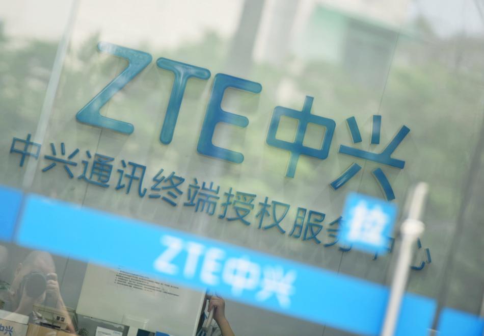 Čínský telekomunikační gigant ZTE