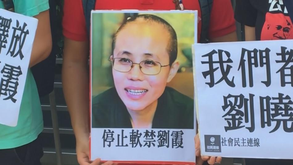 Demonstrace na podporu básnířky Liou Sia
