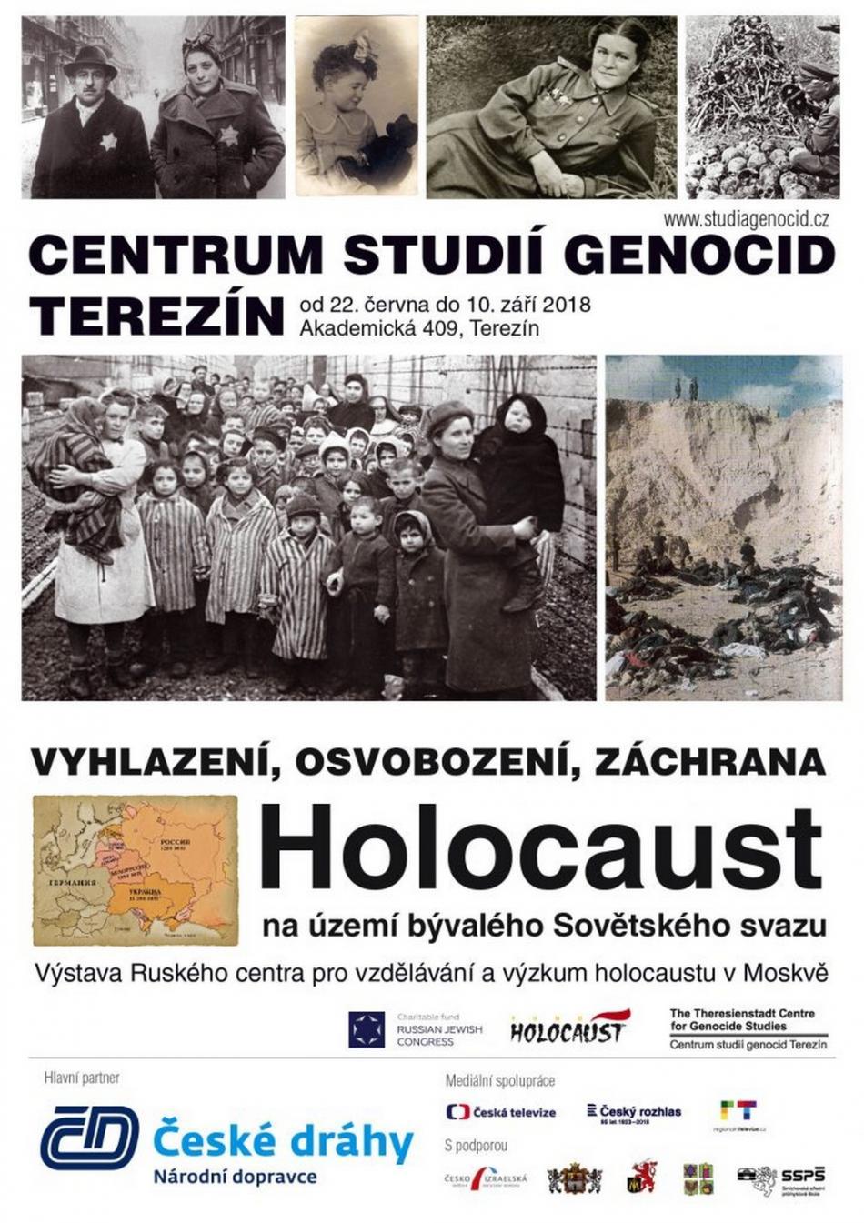 Plakát k výstavě Holocaust: vyhlazení, osvobození, záchrana