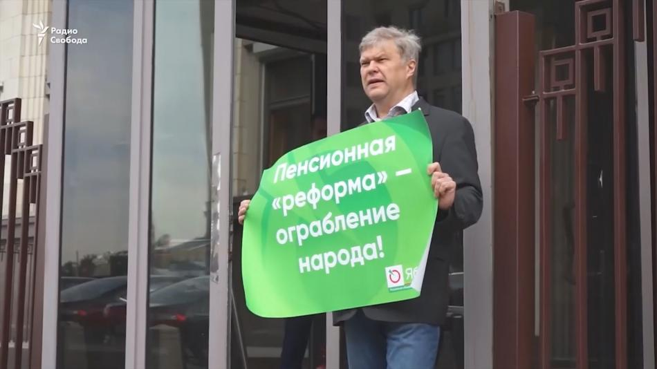 Sergej Mitrochin protestuje proti důchodové reformě