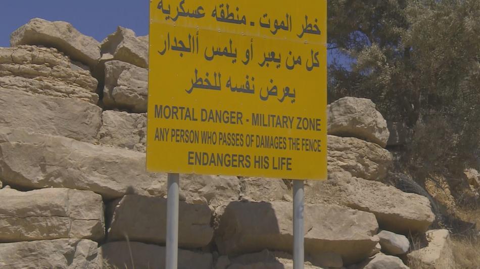 Demilitarizovaná oblast na Golanských výšinách