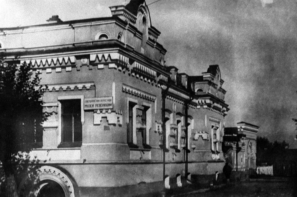Dům v Jekatěrinburgu, v kterém byla carská rodina povražděna