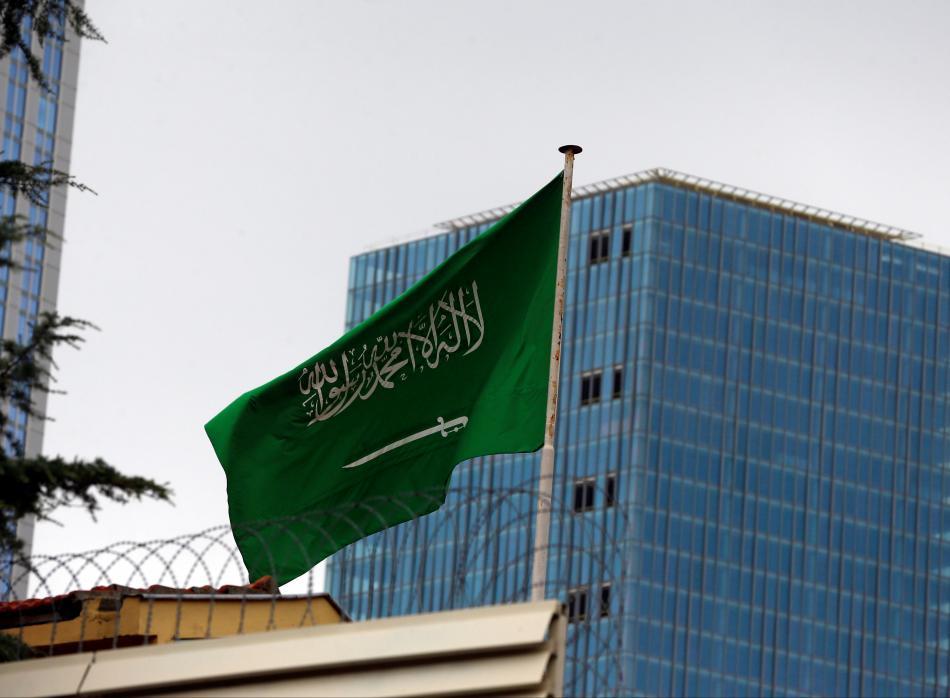 Saúdskoarabská ambasáda v Ankaře