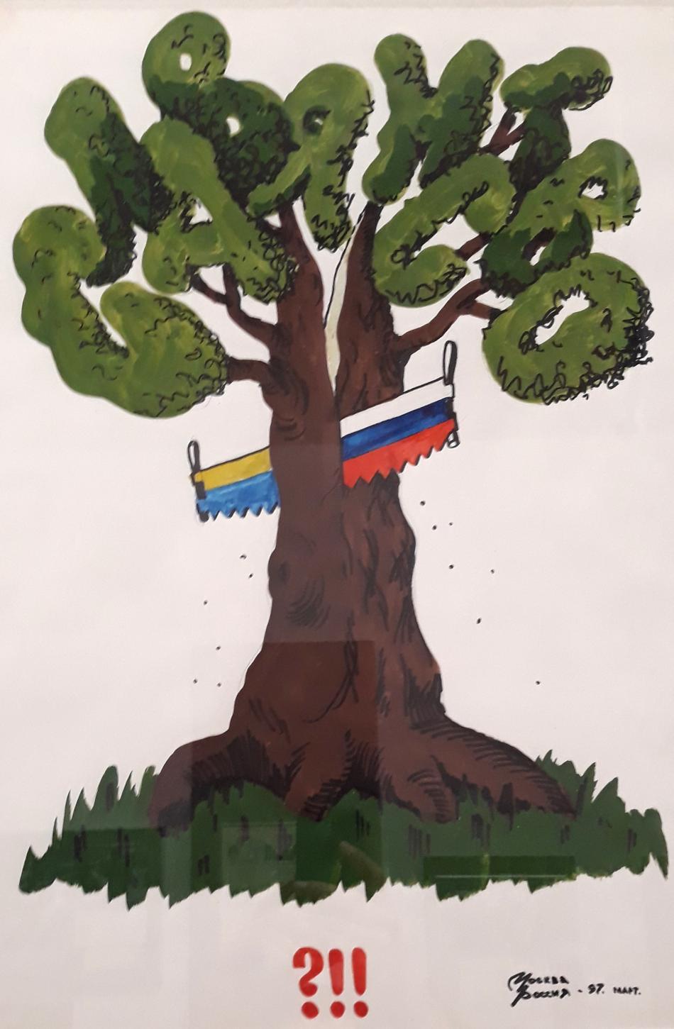 Kresba z roku 1997, na níž pila ukrajinské a ruské národnosti řeže strom s nápisem Slovanstvo v koruně