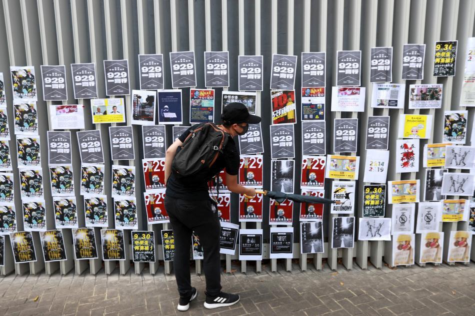 Lennonova zeď v Hongkongu