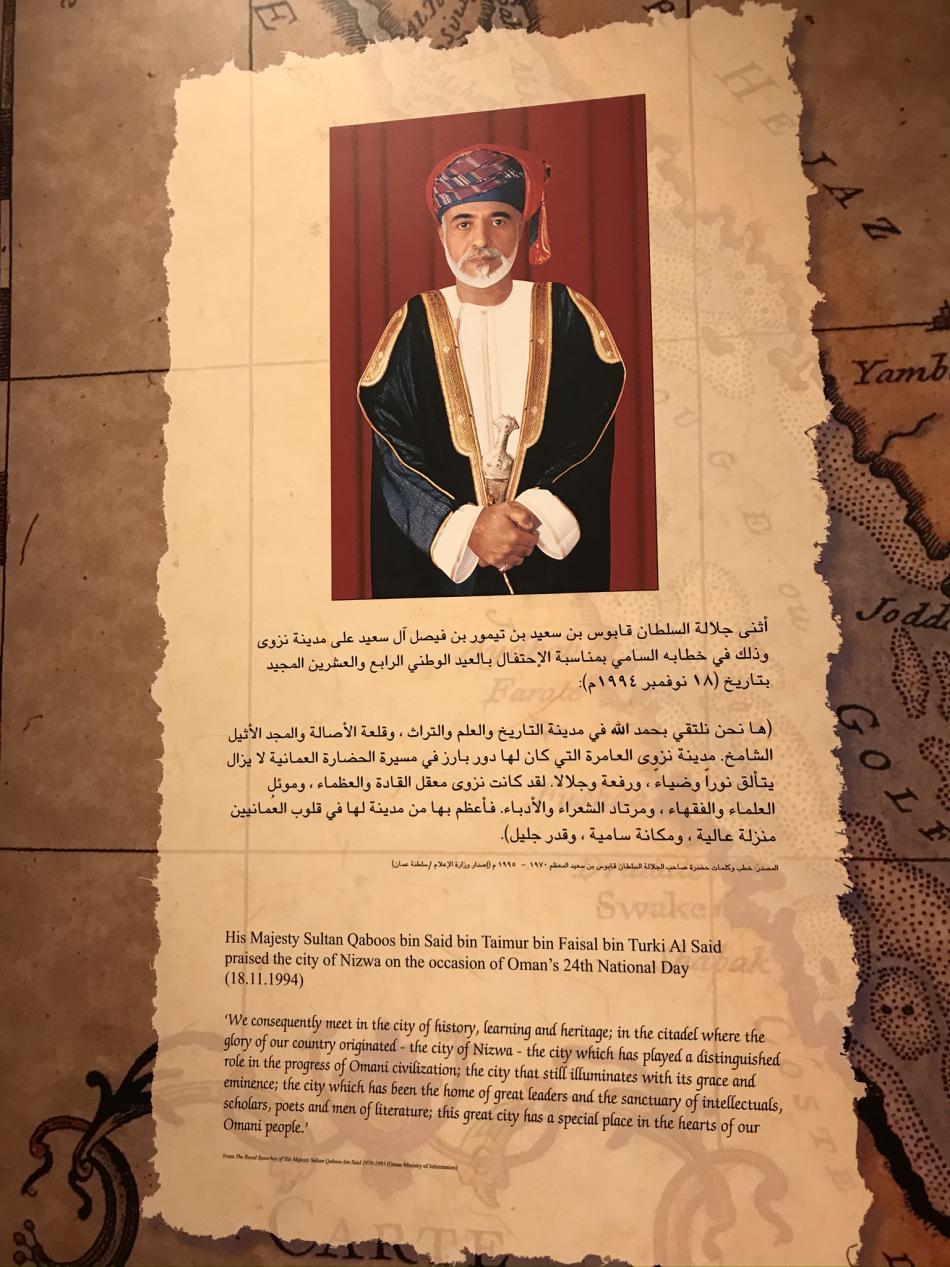 Portrét dnes již zesnulého sultána Kábúse ibn Saída