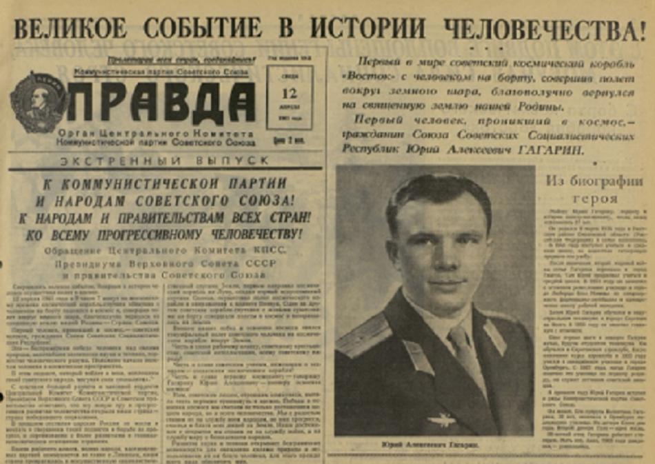 Titulka sovětského listu Pravda