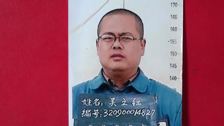 Ekologický aktivista Wu Li-chung strávil tři roky ve vězení